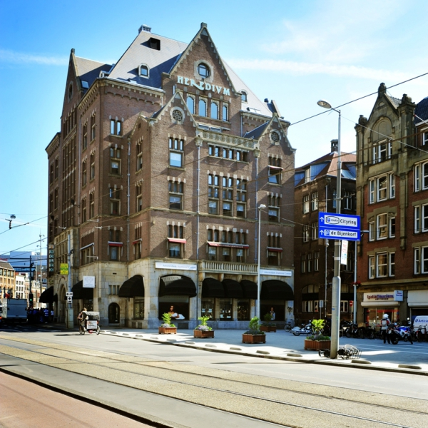 Industria Hotel conversion